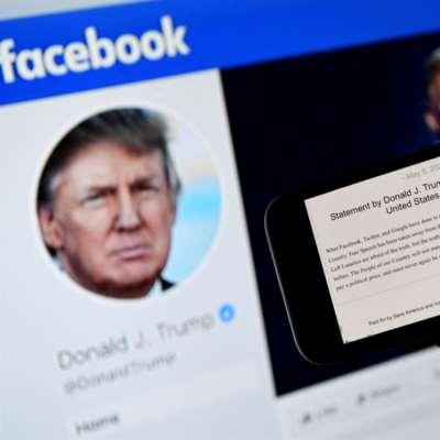 «فايسبوك» يمدّد حظر حساب ترامب لمدة عامين