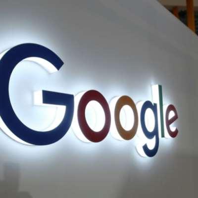 لهذا السبب فُرضت على «غوغل» غرامة بقيمة 220 مليون يورو