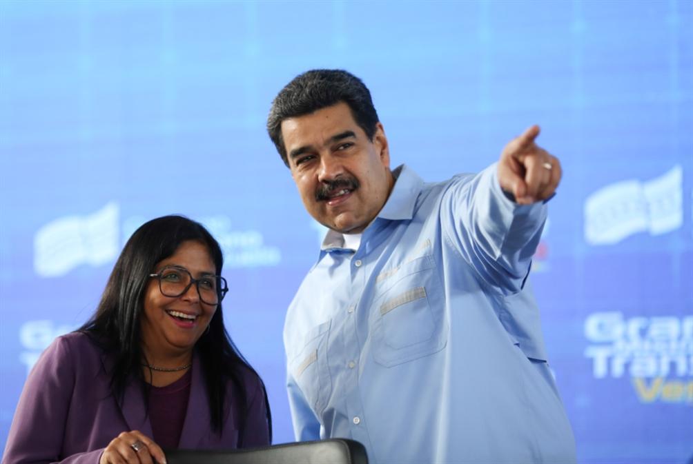 كاراكاس تتهم واشنطن بالهجوم الإلكتروني على بنك فنزويلا