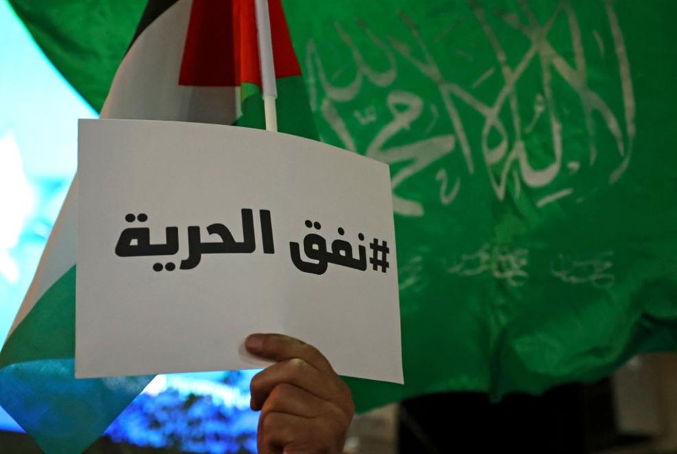 دعماً للأسرى... الفصائل الفلسطينية تدعو لجمعة غضب