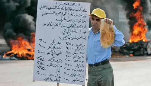 لائحة الغلاء الفاحش (حسين الملا ــ أ ب)