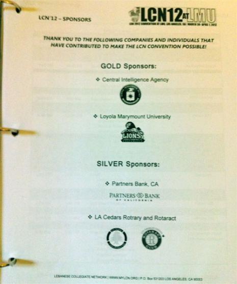 CIA راعٍ من الفئة الذهبية ل LCN (الأخبار)
