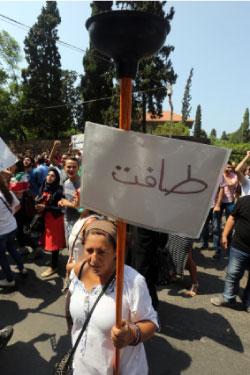 لم توافق المجموعة على مسيرتي الحمرا وبليس (مروان طحطح)