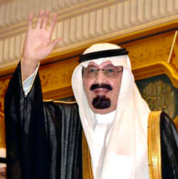 الملك عبدالله  (ا ب)