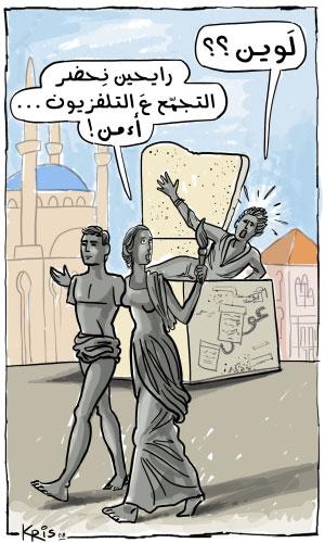 كريستيان بستاني ــ لبنان