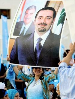 إعلان لائحة بيروت الثالثة (مروان بو حيدر)