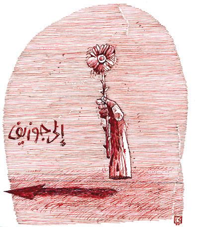 الى جوزف سماحة من الفنان يوسف عبدلكي