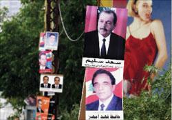 مشهد من انتخابات 2005