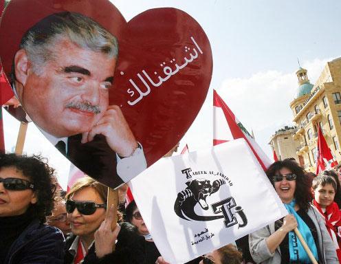 من الذكرى الثانية لاغتيال الرئيس الحريري في ساحة الشهداء (أرشيف)