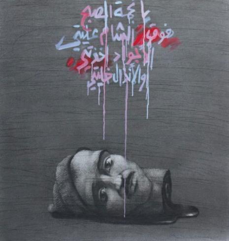 مقطع من أغنية تؤديها سناء موسى (100 × 100 سنتم)