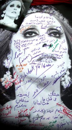 لو لم تكن فيروز مع المقاومة لم أكن لألحن لها أغنياتها