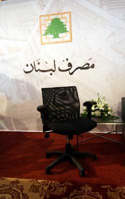4 مصارف حصدت 71% من الأرباح المحققة (مروان طحطح)