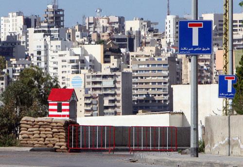 بقعة أمنية في منطقة سن الفيل (وائل اللادقي)