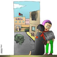 نضال هاشم - فلسطين