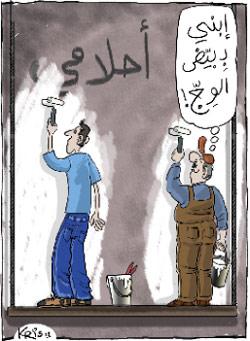 كريستيان بستاني ـ لبنان