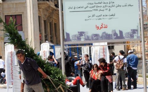 يشهد اليوم سلسلة نشاطاتٍ إحياءً لذكرى الحرب (بلال جاويش)