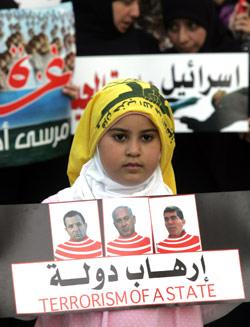 من تظاهرة التضامن مع أسطول الحريه (هيثم الموسوي)