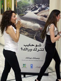 ترفع الحملة شعار «فكر شو رح تترك لولادك وصيتك بيئتك». (بلال جاويش)