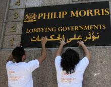 حذر الناشطون الشركات من التدخل في مشروع قانون منع التدخين في الأماكن العامة (مروان طحطح)