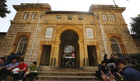 رجع بطاطو إلى الجامعة الأميركيّة ودرّس هناك بين سنوات 1962 و1982 (مروان طحطح)