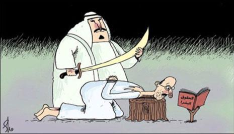 تحميل كتاب تاريخ آل سعود لناصر السعيد