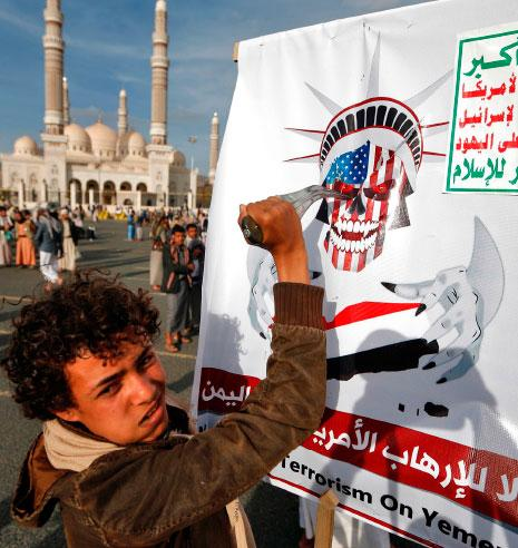 من تظاهرة في صنعاء أول من أمس مندّدة بزيارة ترامب للسعودية (أ ف ب)