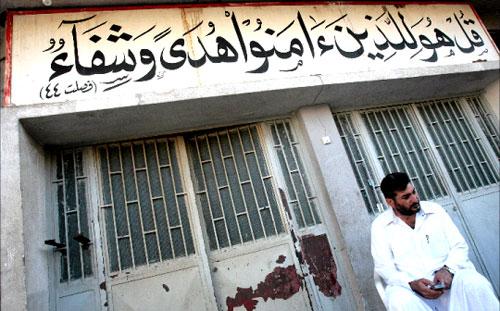 مدخل مشفى لحركة «أنصار الله» في مخيّم عين الحلوة (الصور لمروان طحطح)