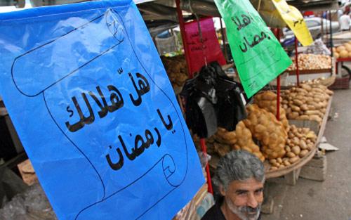 تتغير عادات تقليدية في طرابلس لصالح مظاهر استهلاكية جديدة (الأخبار)