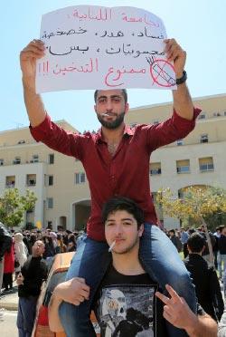 مساعٍ لتأسيس اتحاد لأندية الجامعة اللبنانية (هيثم الموسوي)