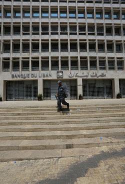 تعدّ هذه النتيجة مؤشراً على الصعوبات المالية في لبنان (مروان طحطح)