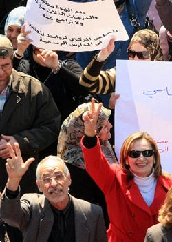موحدون على حقوقنا (بلال جاويش)
