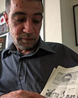 ياسر الشريدي (مروان طحطح)