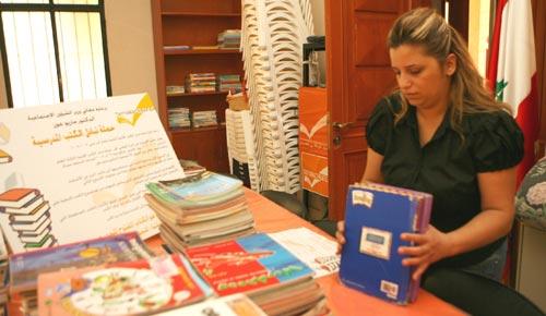 تفرز الكتب (مروان بو حيدر)