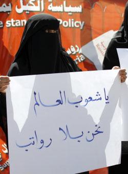 حكام السعودية يسيرون نحو الهزيمة أمام مقاومة الشعب اليمني (أ ف ب)
