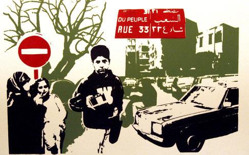 «الشارع للشعب» لوحة لكرمى حمادة من معرض للتصاميم البصرية  استضافته الجامعة الأميركية في بيروت بعنوان «الشارع البيروتي»