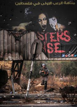 تزامناً مع الحل الأميركي المرتقب، أكد نتنياهو أن إسرائيل تسعى إلى تهدئة الأوضاع في الأقصى والضفة ومحيط غزة (آي بي ايه)