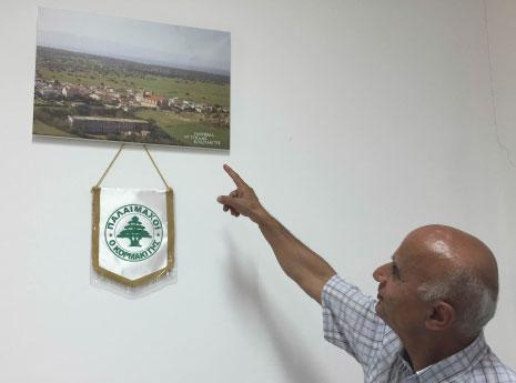 مختار كور اللبنانية