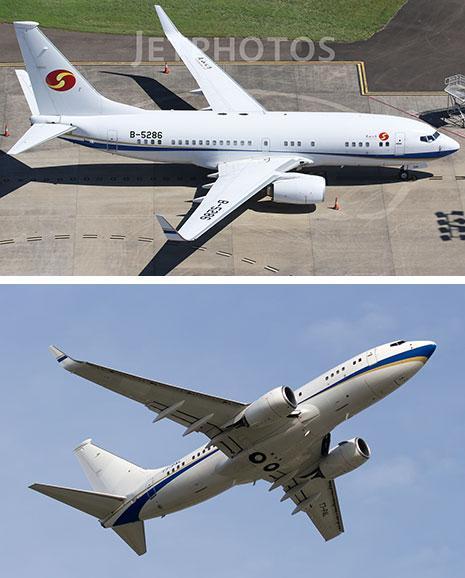 الصورة في الأعلى للطائرة قبل بيعها وفي الأسفل بعد بيعها للفلسطينيين
