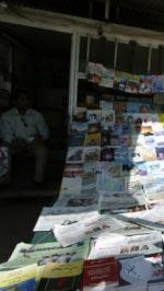 كشك للصحف في بغداد