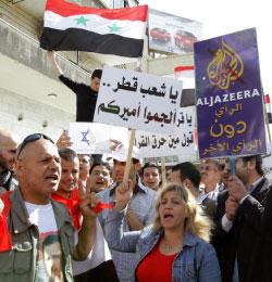 من تظاهرة في دمشق