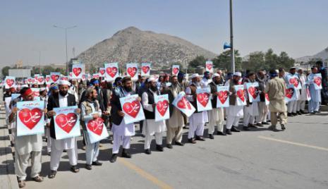 من الاحتجاجات في باكستان على الفيلم المسيء للرسول (أ ف ب)