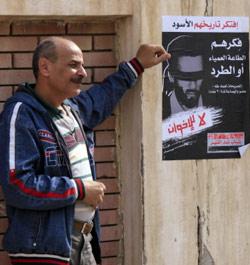 اقتصر نشاط «الإخوان» الإعلامي خلال عهد مبارك على الإنترنت