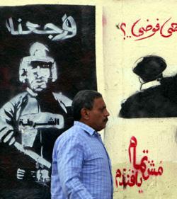 تصدرت الشعارات المناهضة للمجلس العسكري جدران القاهرة
