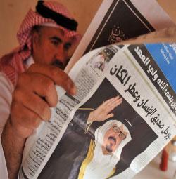 تدور كل الصحف السعودية في فلك السلطة