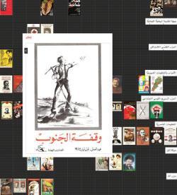 يتيح الموقع تحميل أي مادة من نصوص وصور