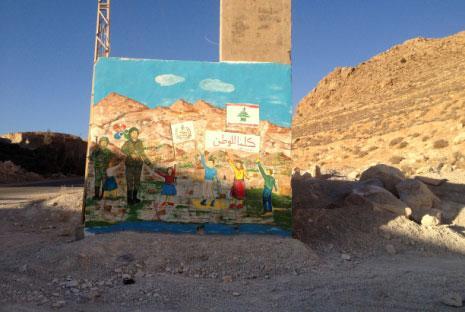 جدارية عند مدخل عرسال