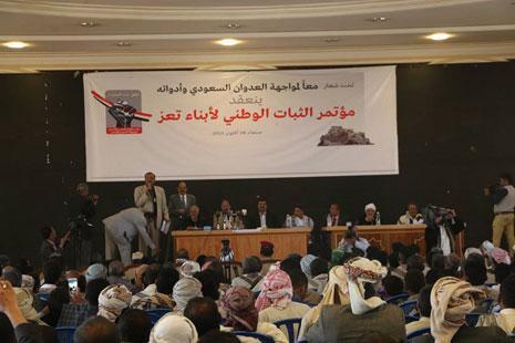 جانب من الحضور في المؤتمر (الأخبار)