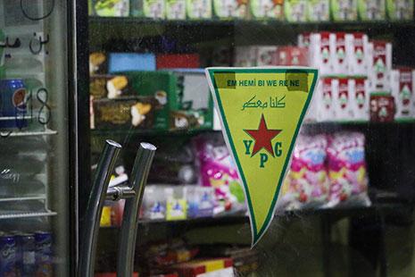 لم يقبل الأكراد بطرح دمشق حول عفرين لرغبتهم في «حل شامل» (أ ف ب)