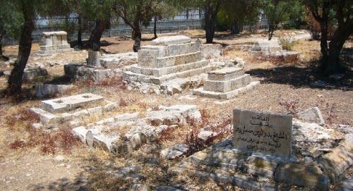 ما تبقى من مقبرة ماميلا التي يحاول الاسرائيليون تدميرها لبناء متحف مكانها