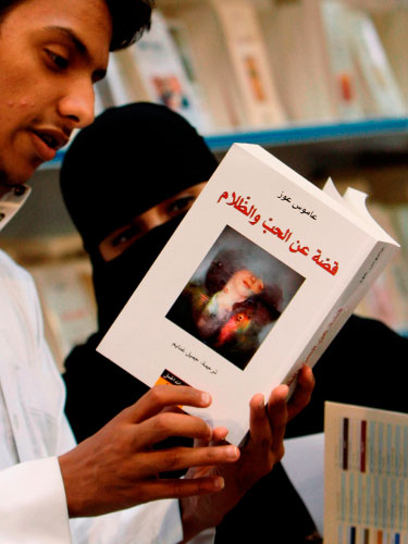 رواية عوز في «معرض الرياض الدولي للكتاب» قبل أسبوعين